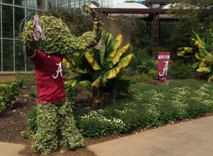 Alabama topiary